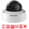 camera-ip-giam-sat-ninh-cho-truong-hoc-hikvision-ds-2cd2125fhwd