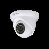 camera-kbvision-kx-y1012s4-2