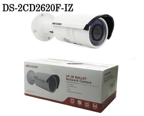 lap-tron-bo-camera-ip-hikvision-ds-2cd2620f-iz